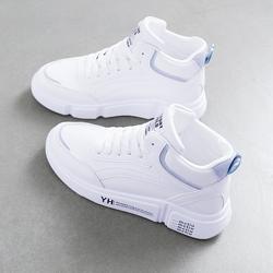 高帮鞋女百搭新款秋季学生爆款加绒小白鞋2020年学生棉鞋冬季女鞋