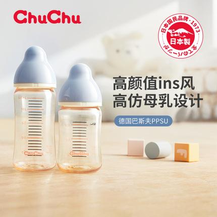 chuchubaby啾啾日本进口马卡龙ppsu奶瓶新生婴儿初生大宝宝奶瓶