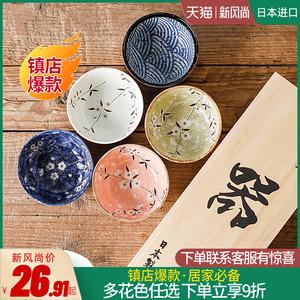 小鹿田烧 日本进口碗家用日式和风陶瓷器餐具釉下彩小碗礼盒套装