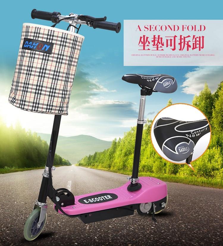 不包邮家用双人电动滑板车两轮时尚成人女士迷你折叠亲子代步小型电瓶