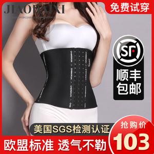 束腰带女瘦身收腹带产后塑腰健身衣束缚绑带腰封肚子神器燃夏季薄