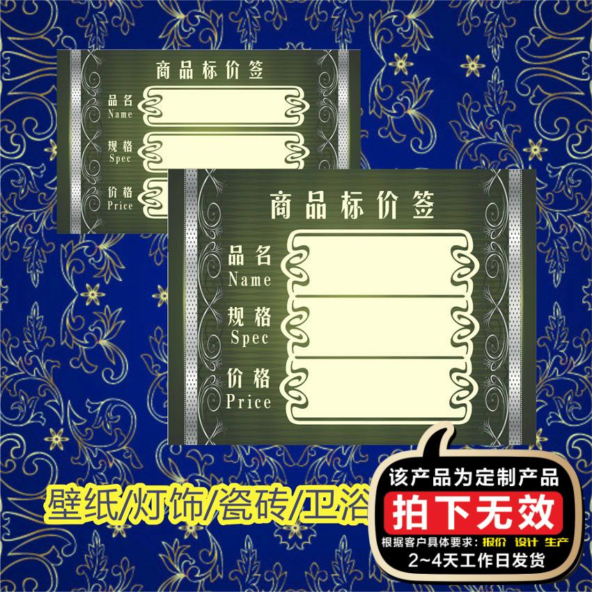 Другие изделия Артикул 642661183474