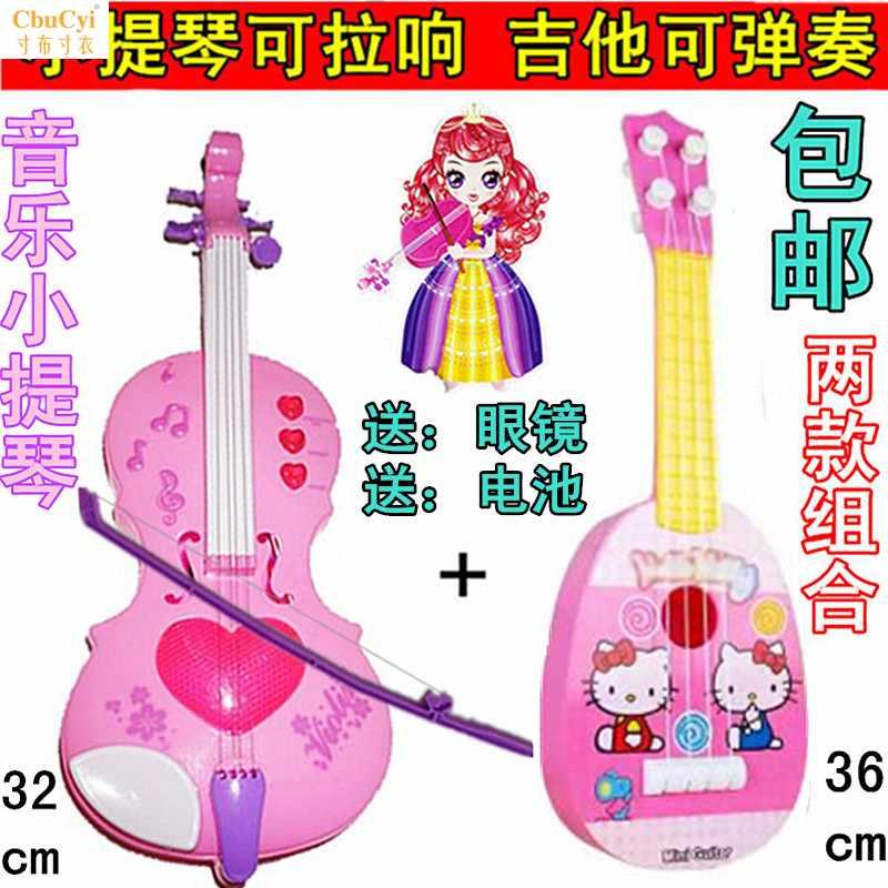 Детские скрипки и гармошки Артикул 596530366063