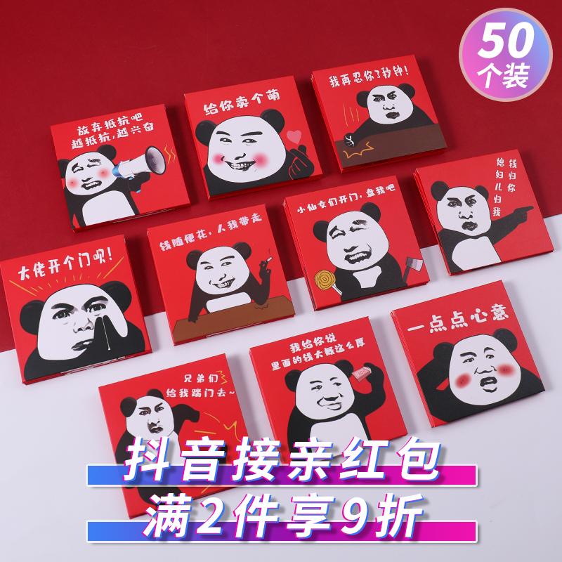 Конверты для Китайского нового года Артикул 598195033223