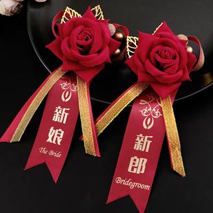 千漫结婚婚庆用品胸花创意襟花全套伴郎伴娘婚礼新娘新郎胸花一套