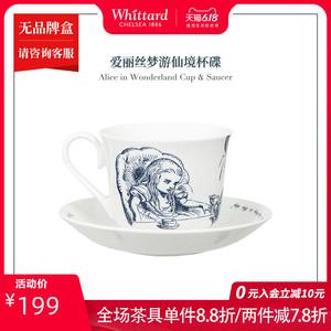 【无品牌盒】Whittard爱丽丝系列茶杯碟套装英国进口欧式骨瓷茶具