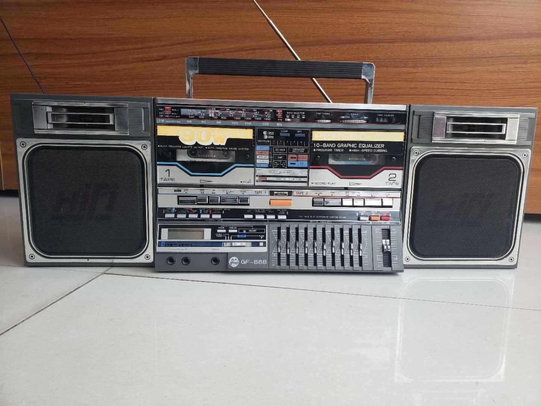 Аудиокассеты Артикул 623238641093