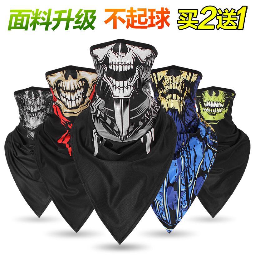奔袭冰丝三角巾骷髅面罩反恐夏口罩(用29.1元券)
