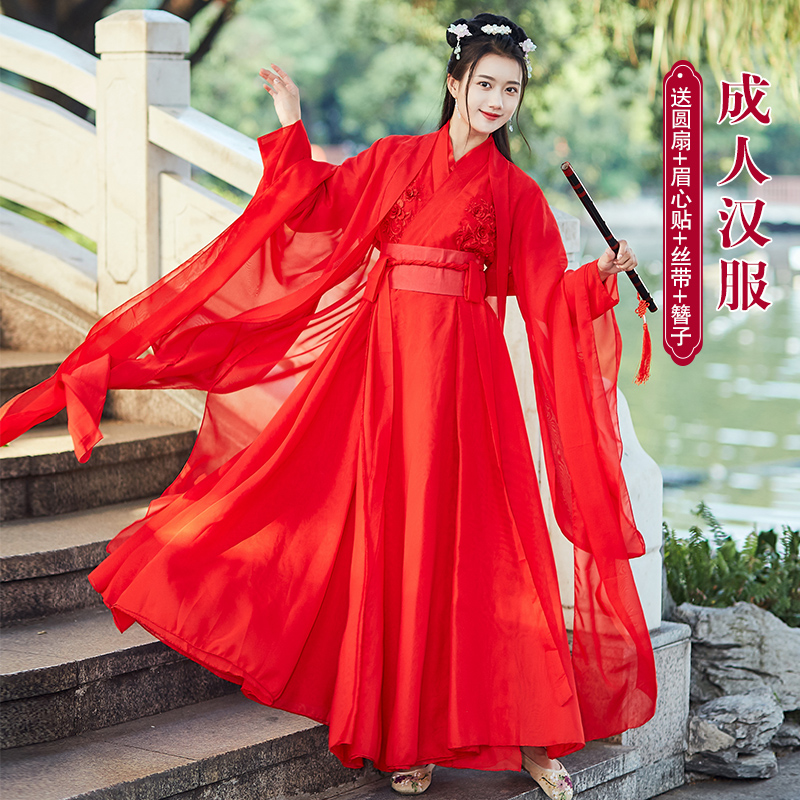 Red classical dance costume female elegant Chinese style big fish Begonia dance costume fairy