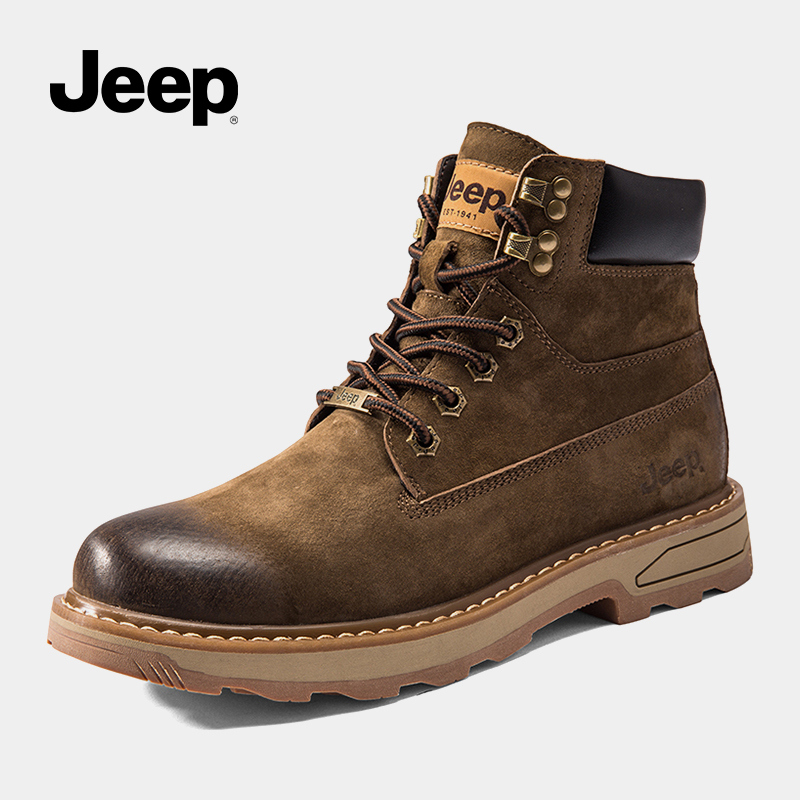 Jeep Jeep Martin men's boots winter plus velvet high-top men's shoes Korean version of the snow British wind in the help tooling cotton shoes