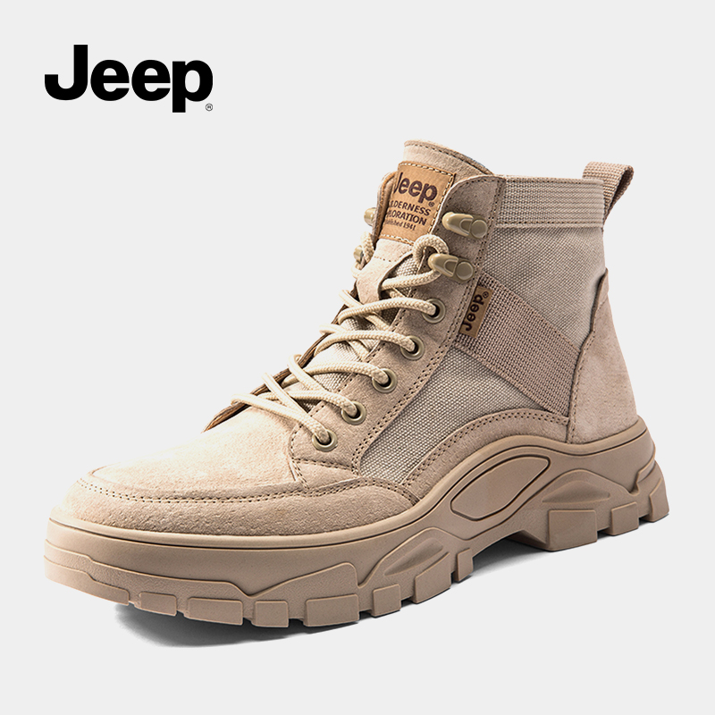 jeep jeep Martin men's boots winter plus velvet high-top cotton shoes tooling leather British style warm middle-top men's shoes