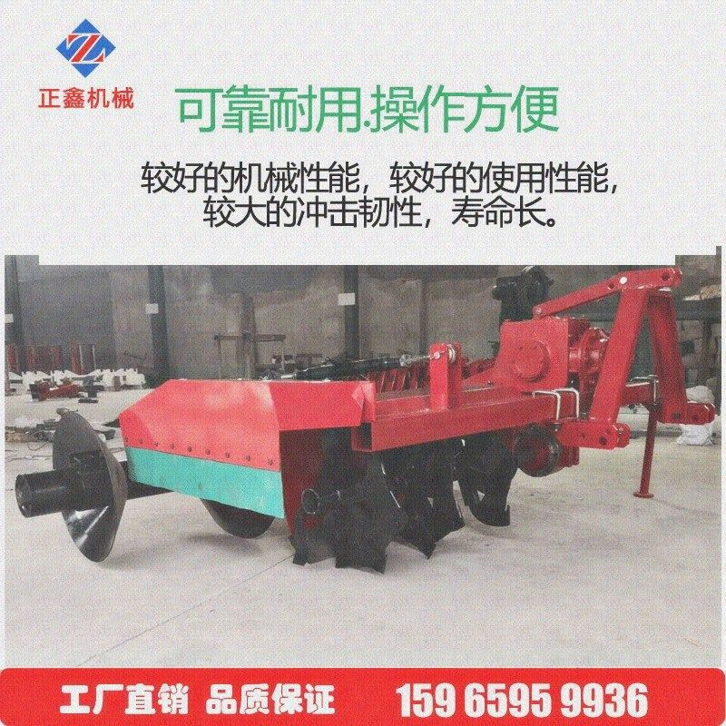 Field ridge driving machine rice field ridge building machine dry paddy field four wheel tractor with single and double sides