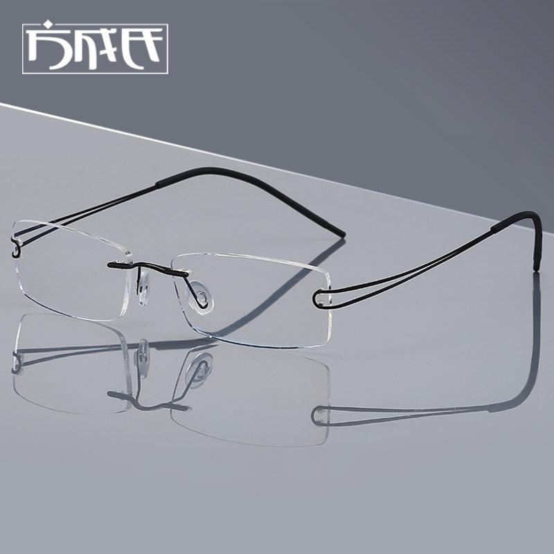 Ultra light pure beta titanium rimless glasses for myopia mens and womens eye frame frame for myopia mens and womens