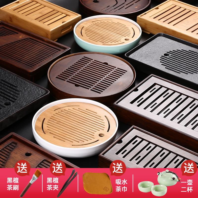 泥物竹制功夫茶盘圆形家用储水茶具托盘简约干泡小型茶台日式茶海