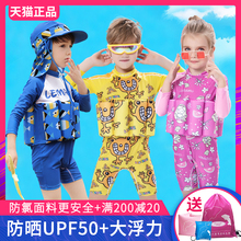 Le Mandi Children's Swimming Suit Boys and Girls Babies'Swimming Trousers Long sleeve Sunscreen Floating Swimming Buoyancy Swimming Suit