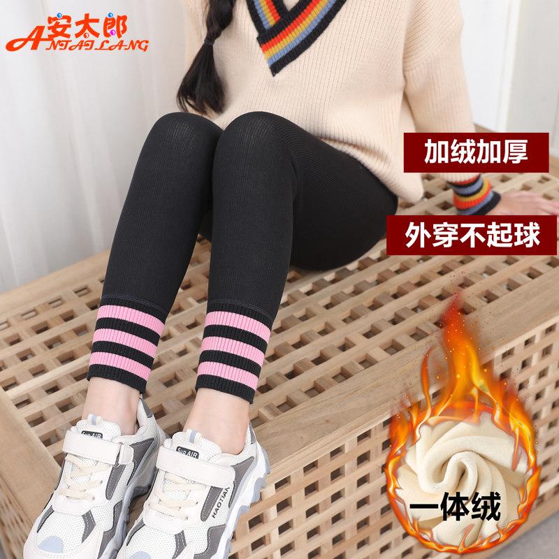 女童加绒加厚打底裤女孩外穿修身弹力秋冬款韩版儿童外穿保暖裤子