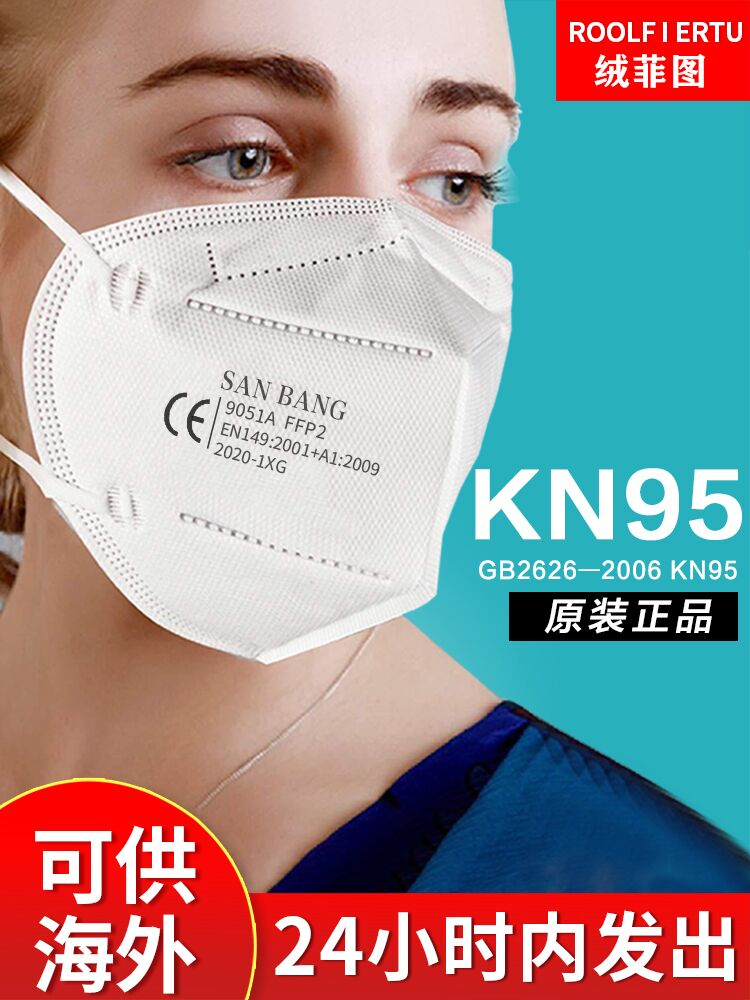 Kn95 mask thin non disposable breathable anti Industrial Dust Haze PM2.5 Mask Adult nose mask