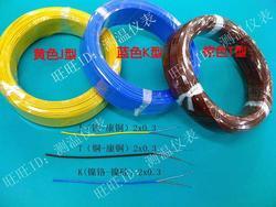。台湾进口K型蓝色测温线热电偶T型铁氟龙感温线补偿导线神睫温度
