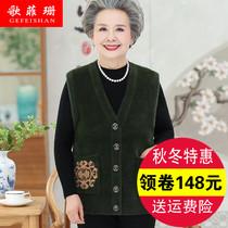 中老年人女秋冬马甲奶奶装外套加肥加大码60岁妈妈针织衫背心开衫