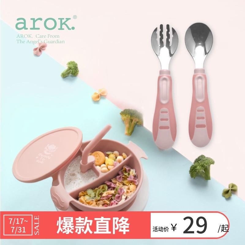 Товары для кормления / Детская посуда Артикул 645022848711