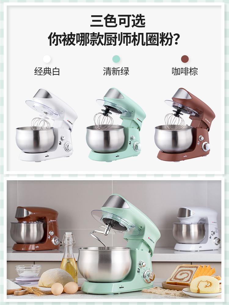 chigo/志高 厨师机家用小型和面机全自动揉面团奶油鲜奶机搅拌机