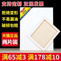 170ml寫生支裝/馬蒂斯油畫50顏料套裝初學者專用鋁管裝單支全套
