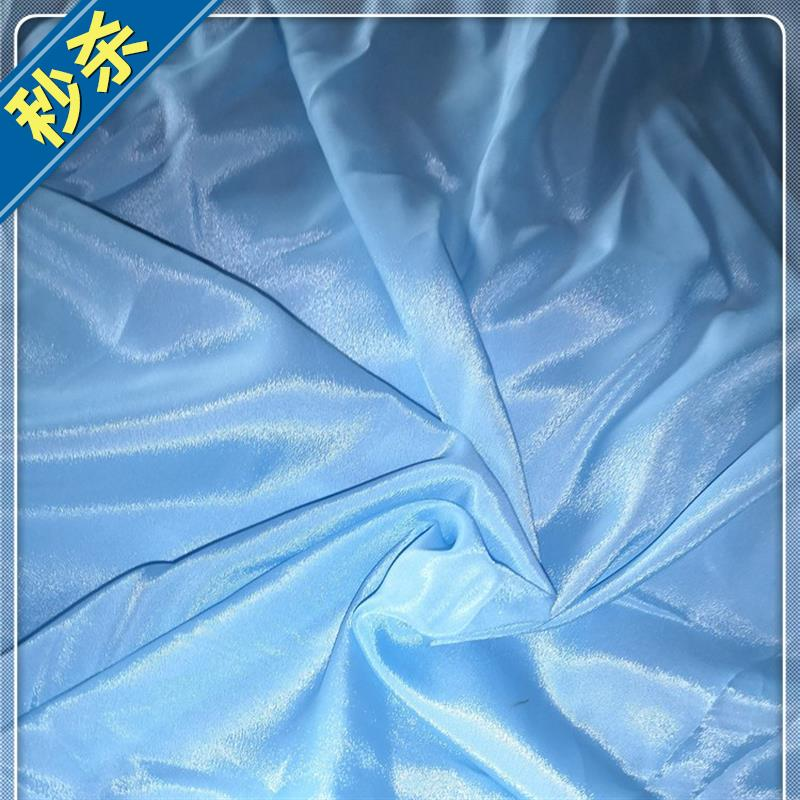 No stretch Yao crepe a solid fabric dress pants shirt coat windbreaker lining lining cloth close to the skin
