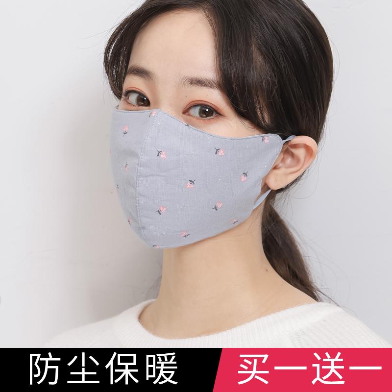 10月12日最新优惠韩版秋季防风防寒纯棉防尘透气口罩