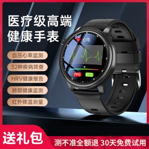 【高精度医疗级】华为智能手表心电图