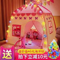 儿童帐篷游戏屋室内家用公主女孩过家家玩具屋小孩房子梦幻小城堡