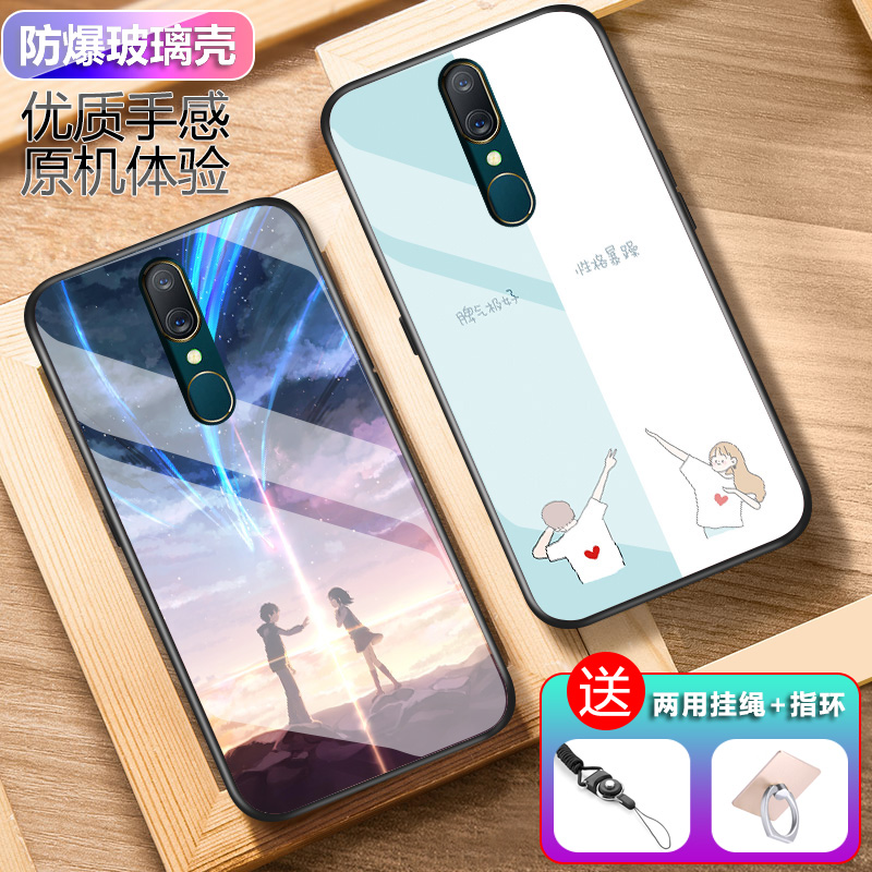 oppoa9手机壳oppo a9t套opooa玻璃opa挂绳oopoa9t/m指10-18新券