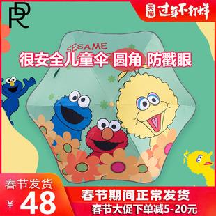 圆角儿童雨伞雨具女童幼儿园小孩小学生黑胶上学超轻便宝宝太阳伞品牌