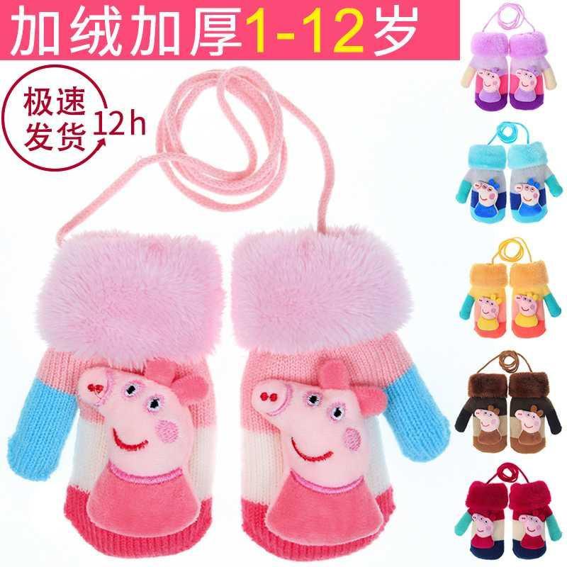保暖加绒小孩宝宝男生女童女孩手套1-3-6岁秋冬季可爱幼儿童手套
