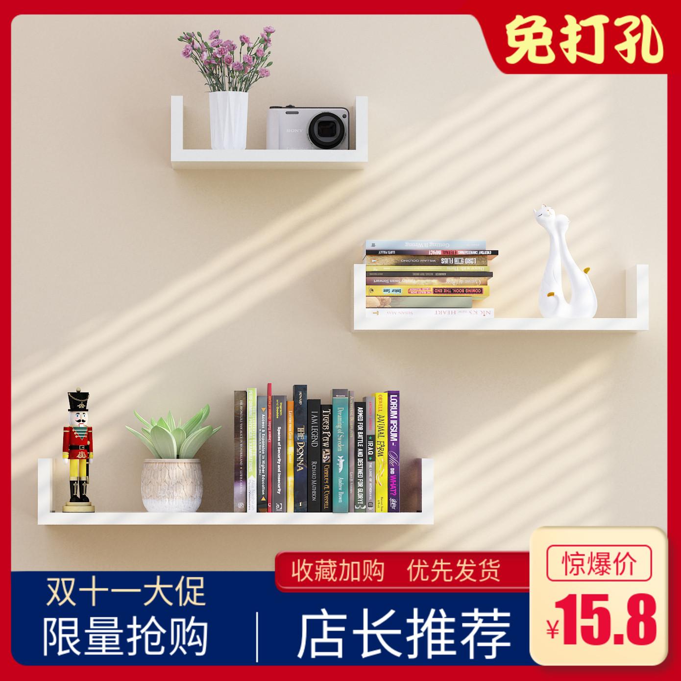 墻壁掛墻上置物架客廳墻面隔板擱板臥室書架免打孔電視背景墻裝飾