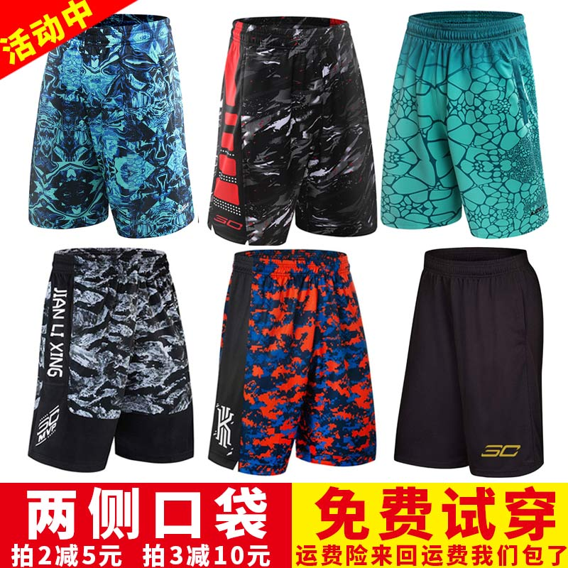 Basketball pants loose over the knee 5-point beach Owen shorts sports pants training pants running leisure fitness pants mens pants