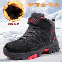 真皮男童鞋子2020冬季二棉加绒户外运动鞋中大童登山儿童棉鞋高帮