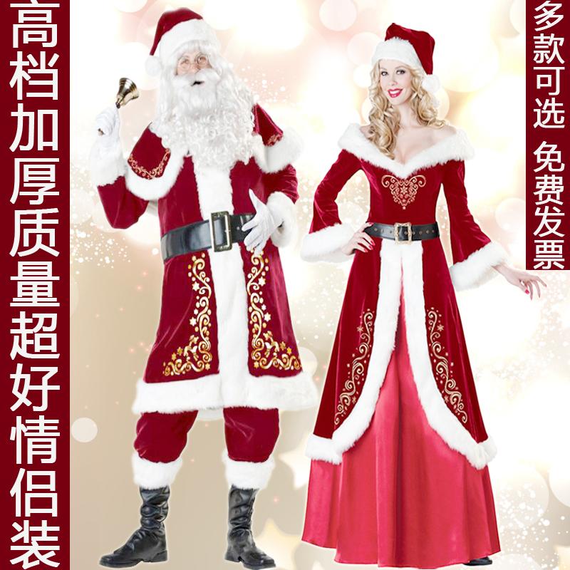 圣诞节衣服男女服饰大人情侣圣诞老人服装加厚套装裙cos演出服