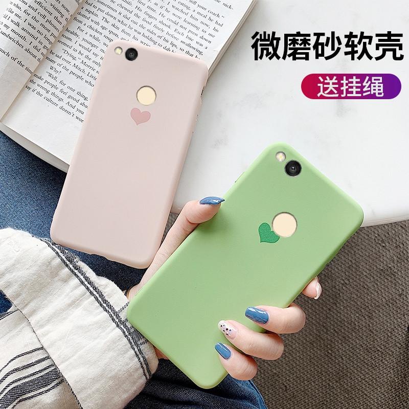 限时2件3折华为荣耀8青春版手机壳honor8lite软硅胶pra-al00x套tl10