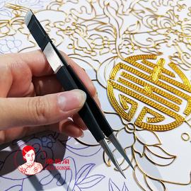 镊子掐丝珐琅画景泰蓝画专用掐丝工具纯手工打磨不伤金丝精致细节