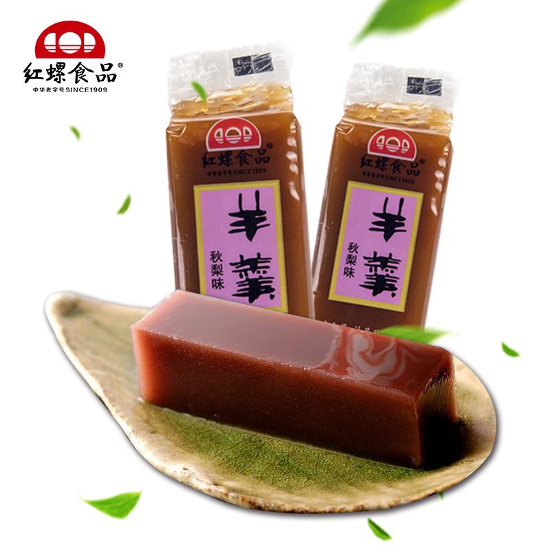 栗子羹羊羹糕传统素食小吃500g北京特产零食美食糕点礼包