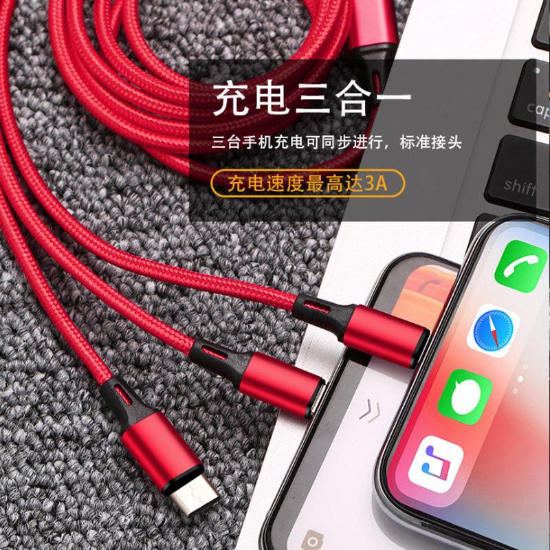 一拖三数据线苹果华为vivo充电线(非品牌)