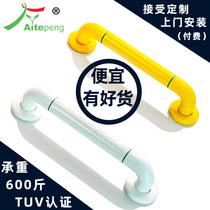 老人马桶坐便器扶手卫生间防滑安全扶手杆TOTO卫浴TOTO日本原装