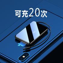20000毫安充电宝自带线超薄小巧便携移动电源苹果华为小米oppo手机专用携带大容量可带上飞机的数据能石墨烯8