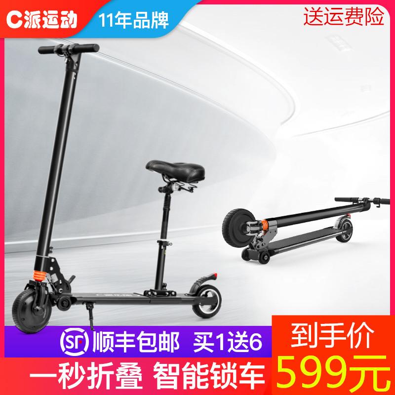 。电动自行车锂电池折叠成人带儿童座椅迷你小电动滑板车学生女士