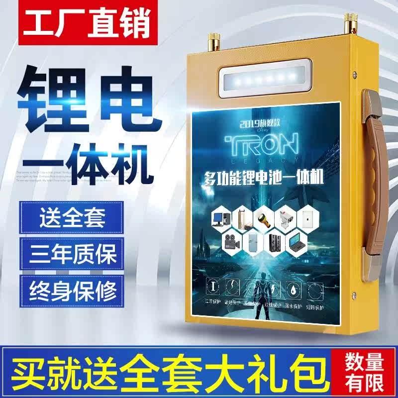 。逆变器铝电瓶12V锂电池可蓄充电大功率锂电瓶组全套一体机全套满1226.00元可用613元优惠券