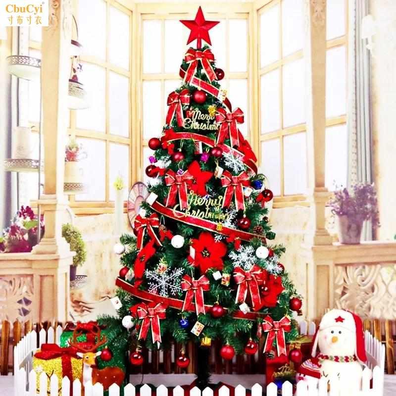 吧台1.8米1.5米1.2米圣诞树装饰圣诞节用品酒店蛋糕店套