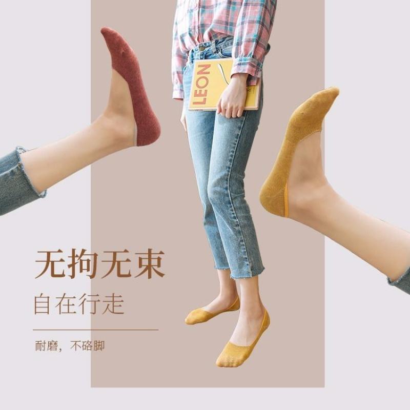 袜子女浅口韩版短袜可爱隐形纯色棉袜薄款夏季低帮硅胶防滑船袜