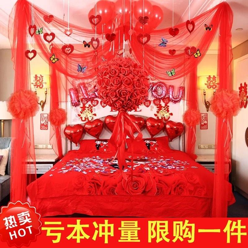 婚房布置花环套餐爱心花环客厅新房婚庆结婚纱豪华幔装饰用品花球,可领取元淘宝优惠券