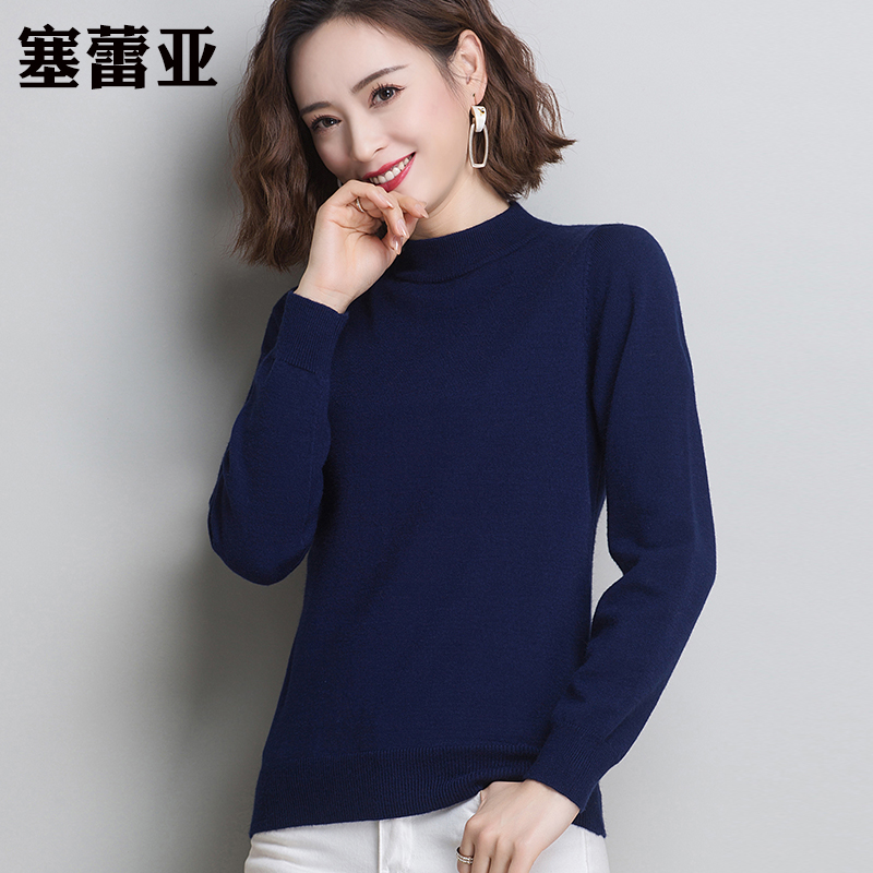 Solid color Korean half high neck sweater womens autumn and winter short Pullover loose large womens knitted bottomed shirt top coat