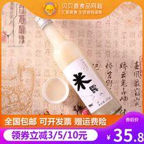 果酒包装375ml低度糯米酒低价特价直发配制酒桂花米露苏州桥